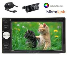 Front & Backup Camera + Car stereo 7 inch Double Din Anroid 6.0 Support GPS Navigation DVD Player External MIcrophone included