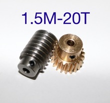 цена на 1.5 model reduction ratio of 20 copper worm hole 10 worm hole 10 metal worm worm reducer transmission parts