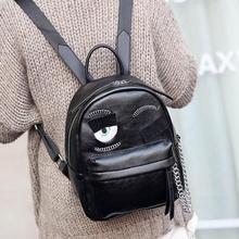 Lodogsow 2017 Роскошные блесток с сияющими блестками рюкзак для девочек модные школьные сумки милый кошелек женщины мини-рюкзак большой глаз патч