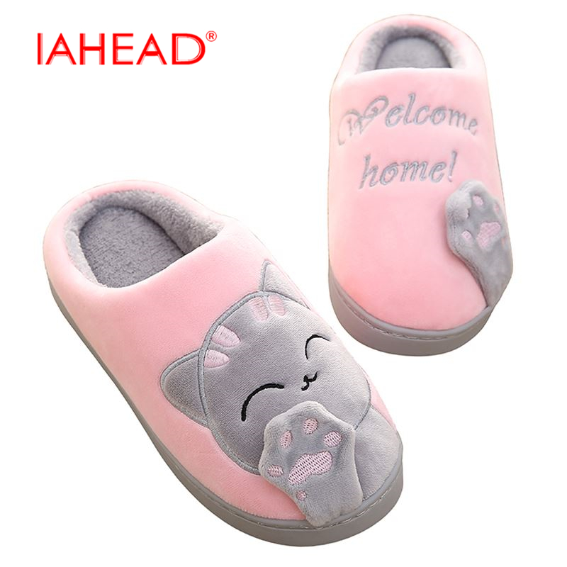IAHEAD Warm Cat Winter Shoes Women Home Slippers Comfort Home Shoes For Women Plus Indoor Shoes Fur Slippers cat slippers UPD001 darseel shoes women s slippers boa