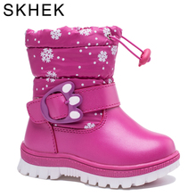 SKHEK kids girls boots shoes  Winter Children Rubber Boots Boys Girls Round Toe Zip Snow Boots For Boys Cotton Fabric Shoes unis boots kuoma for boys 7047616 valenki uggi winter shoes children kids mtpromo