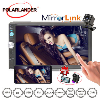 MP3/MP4/MP5 player Audio Stereo 7023D 10 Languages 7'' Car Radio Mirror Link 2 Din Mutimedia Bluetooth With Rear View Camera image