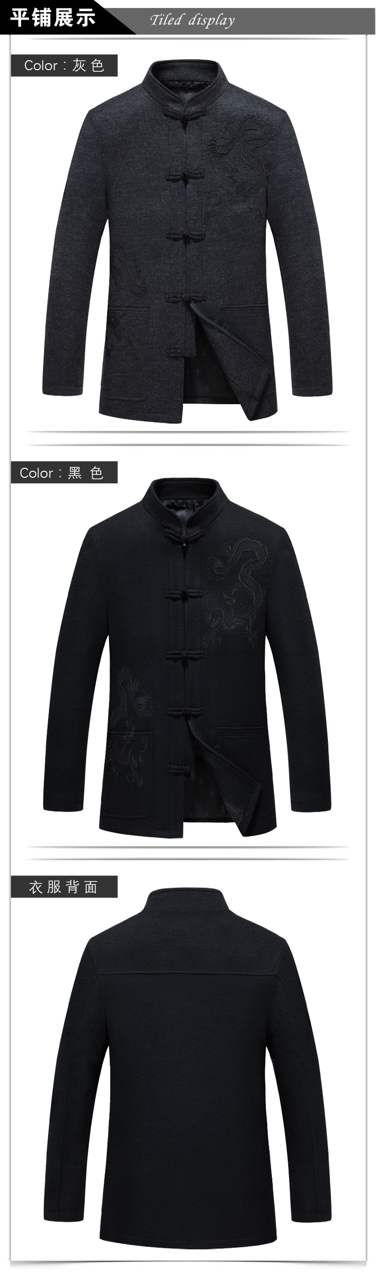 WAEOLSA Chinese Men Oriental Tunic Jackets Wool Blends Tangzhuang Coats Man Dragon Embroidery Tweed Suit Coat (6)