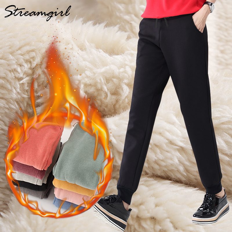 Warm Pants For Women High Waist Sweatpants Casual Thick Velvet Pink Pants Winter Women's Warm Winter Clothing For Women Big Size
