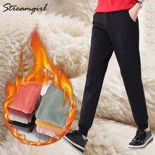 Warm Pants For Women High Waist Sweatpants Casual Thick Velvet Pink Winter Womens Clothing Big Size