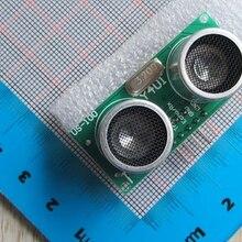 1 шт-100 модуль ультразвукового датчика DC 2,4 V-5 V с Температура компенсации диапазон 450 см для Arduino