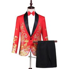 Blazer men groom suit set with pants mens wedding suits costume singer star style dance stage embroidery clothing formal dress pyjtrl men five piece set europe style court marshal clothing groom wedding red mens suits party stage singer costume