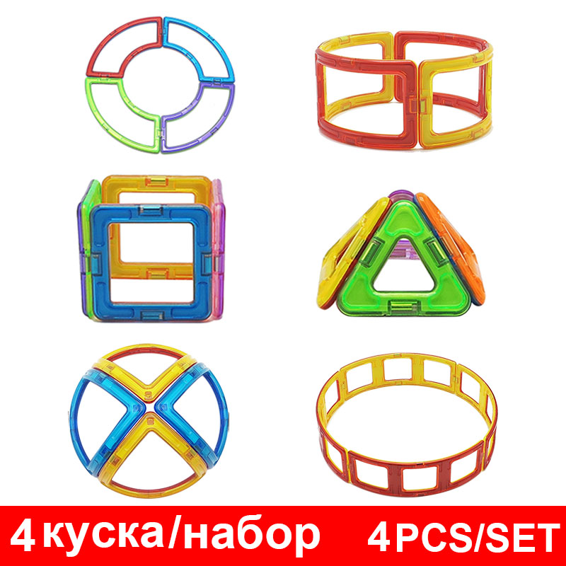Building & Construction Toys 4pcs/set Magnetic Building Blocks Special Shapes Parts Accessory Construction Designer Toy Magnet Educational Toys For Kids High Quality And Low Overhead Magnetic