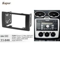 11 046 Car Radio fascia for FORD Focus II C Max S Max Fusion Fiesta Frame Kit 2005 2011 dash Mount Adapter Trim Panel 173*98mm