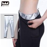 New Black Technology Fast Sweat Pant Fit Sweat Body Shape Weight Loss Long Pants Slimming Shapewear