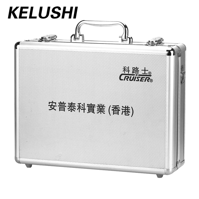Wholesale Price FTTH cold junction toolbox fiber network hardware tool box empty Aluminum plate silver with High Quality KELUSHI