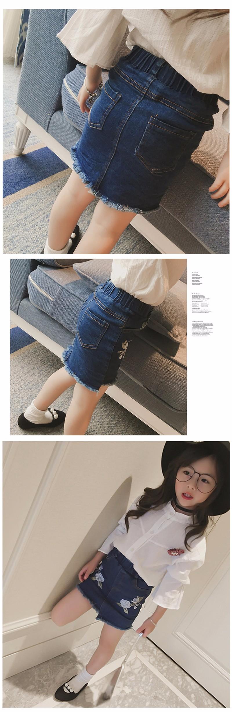 Baby Hip Skirt (9)
