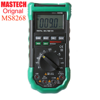 MASTECH MS8268 Digital Multimeter Auto Range Protection Ac Dc Ammeter Voltmeter Ohm Frequency Electrical Tester Diode