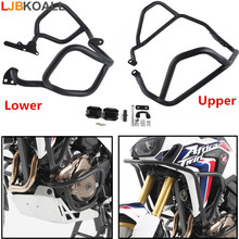 CRF1000L DCT Motorcycle Upper & Lower Engine Bar Protection Guard Crash Frame For Honda CRF 1000 L Africa Twin 2016-2017