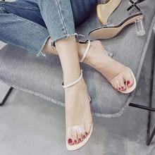 81b1cf857 Sapatos transparentes Moda pvc Mulheres Transparentes Sandálias de Salto  Alto Tornozelo Partido Do Bloco Sapatos Abertos
