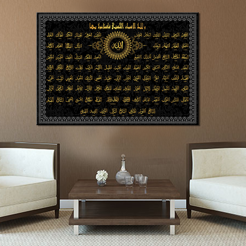 Islamic-Posters-and-Print-Wall-Art-Canvas-Painting-Wall-Decoration-Muslim-Pilgrims-Mosque-Pictures-for-Living (3)
