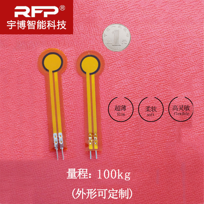 Thin Film Pressure Sensor Flexible Pressure Distribution Pressure Switch Customized Tactile Sensor Probe Strain Gauge spep2m1d1jgb led or lcd digital metal strain sensor flat menbrane pressure transducer 0 90mpa
