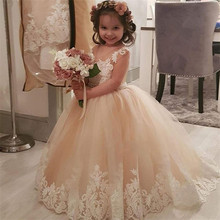 Champagne Flower Girl Dresses For Wedding Custom Made New Arrival Hot Lace Appliques Tulle Ball Gown Pageant Dress