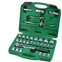 1/2 Metric system socket set ratchet wrench auto repair tools 32PCS W032B