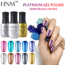 Glitter UV Gel Nail Polish
