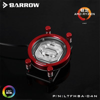 Barrow For AMD CPU Water Block For AM4 Socket 0 2MM Spray Type Energy Series Limited