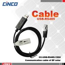 CC-USB-RS485-150U, кабель связи EP солнечного контроллера, EPEVER контроллер подключен к ПК