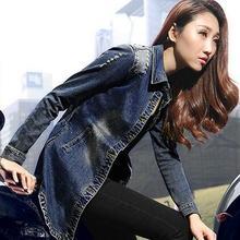 Spring Autumn Jacket Women Denim Coat Fashion Slim Long Sleeve Ladies Jeans Jacket Plus Size