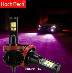 Image 2 - Przednie światło przeciwmgielne do samochodu żarówki podwójny kolor 55W H11 H3 H7 9005 HB3 9006 HB4 880 881 H27 LED światła biały żółty niebieski czerwony różowy