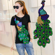 Peacock Sequins Patches Decorative Clothes Sequin Embroidery Stickers Decals DIY Apparel Sewing Fabric Tools(China)
