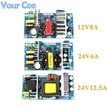 12V8A 24V6A 24V12. 5A AC DC izole anahtarı güç kaynağı modülü Buck dönüştürücü adım aşağı modülü 100W 150W 300W