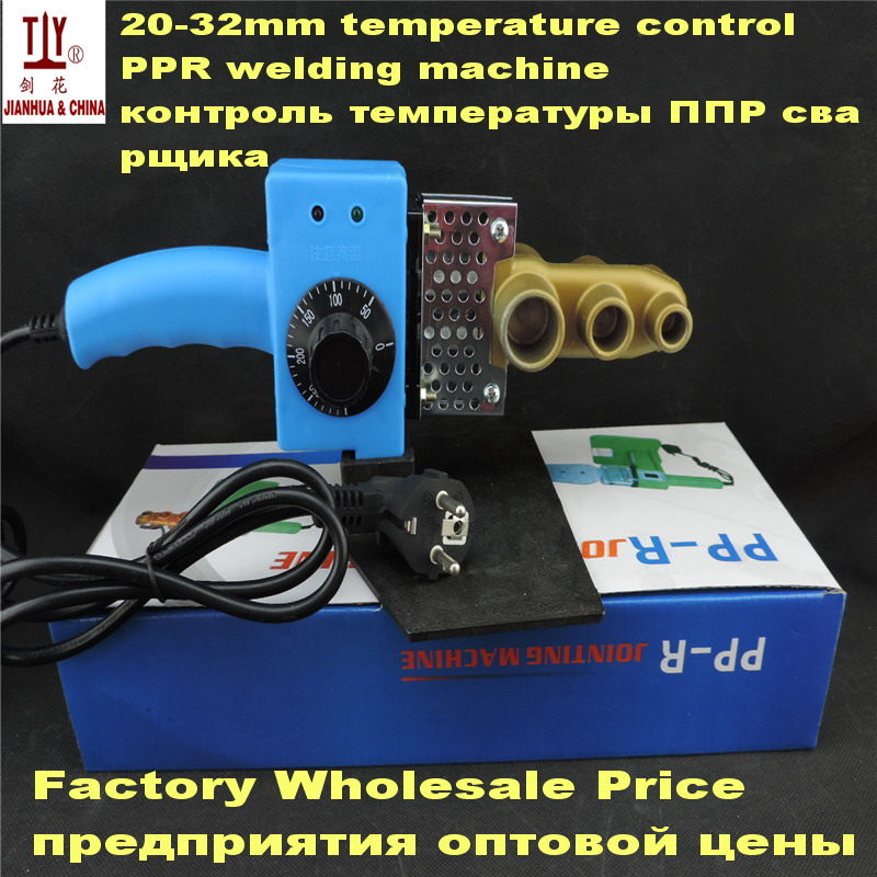 DN 20 32mm AC 220/110V 800W genuine electronic thermostat fuser ...