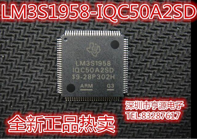 Цена LM3S1958-IQC50-A2