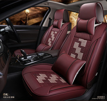 car seat covers leather cushion mats for Alfa Romeo Boxster Cayenne cayman Bentley Arnage Flying Spur GT free shipping hot sale  free shipping for jade cushion germanium jade heated cushion hot sale in china for sale