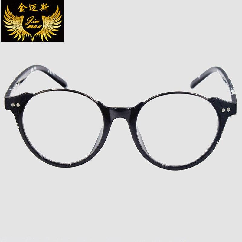 2017 Fashion Quality Women Round Style Tr90 Progressive Reading Glasses New Multifocal CR39 Presbyopia Eyeglasses for Men Women