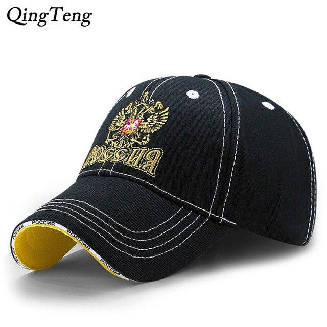 Estilo clásico Rusia gorra de béisbol algodón letras Rusia emblema nacional  18 colores Snapback Cap hombres 56785153ea3