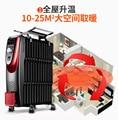 Changhong семейный комнатный электрический нагреватель  нагреватель на зиму  отдельно стоящий обогреватель  защита от перегрева