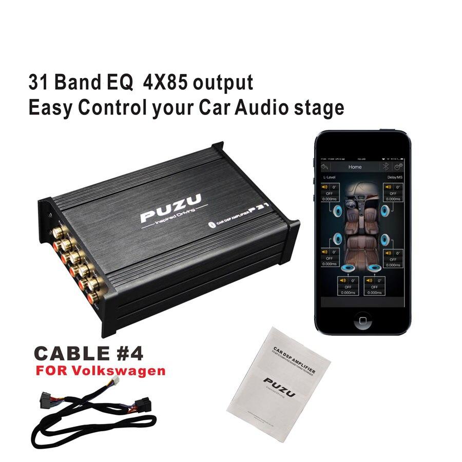 PUZU 31 bande 4X85 w di uscita Auto DSP Amplificatore per VW polo Passat Golf Bora Sagitar skoda auto audio sistema di aggiornamento P31