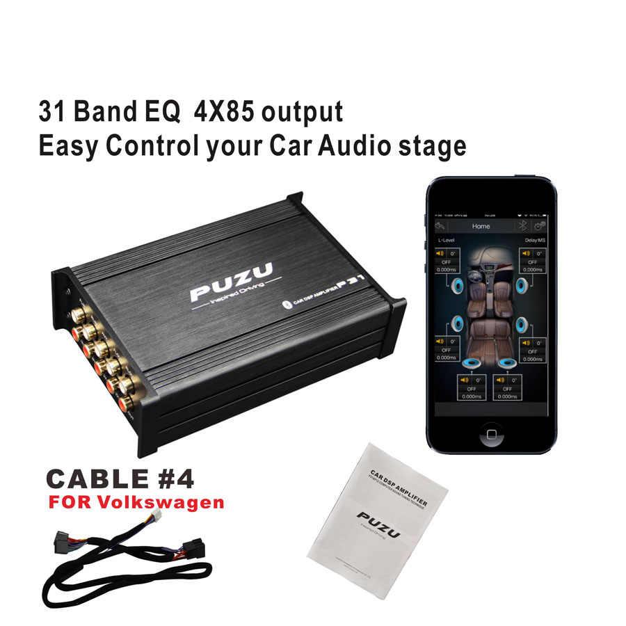 Puzu 31 faixas 4x85 w saída dsp carro amplificador para vw polo passat golf bora sagitar skoda sistema de atualização áudio do carro p31