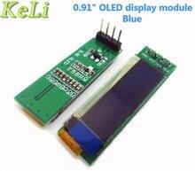 """1 шт. 0.91 дюймов OLED модуль 0.91 """"синий OLED 128×32 OLED ЖК-дисплей LED Дисплей модуль 0.91"""" IIC общаться новый оригинальный"""