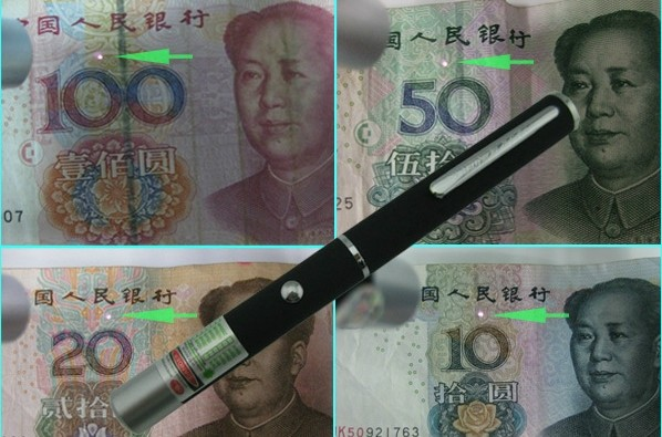 980nm 100mw IR Infra-Red IR Laser Pointer Pen To Detect The Paper Money True Or False