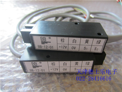 CNC accessories   door encoder BB-12-01CNC accessories   door encoder BB-12-01