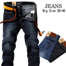 Plus Size 42 44 46 48 Elastic Fashion Mens Jeans Straight Classical Men Stretch Simple Cotton Big Basic Pants