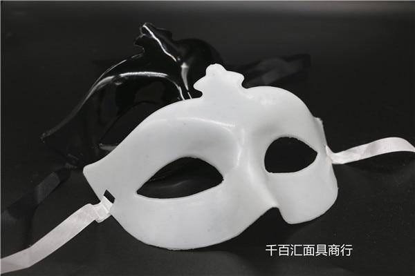Halloween taneční párty polovinu tváře maska taneční - Pro svátky a večírky