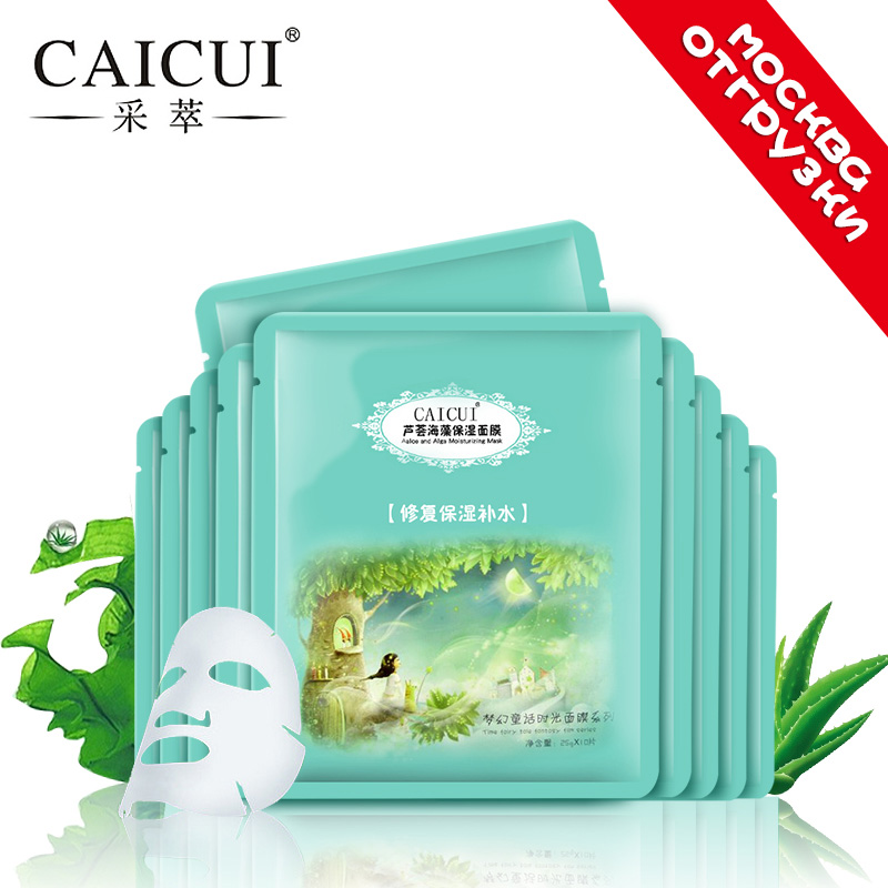 10 Pcs/Lot CAICUI  Aloe Face Masks Plant Collagen Crystal Nature Anti-aging Moisturizing Whitening Facial Skin Care Set