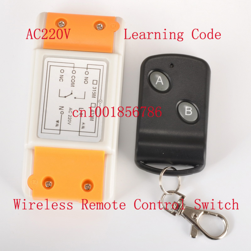 AC220V 1CH universal gate remote control 433.92 light switch dimmer power tool switch trigger momentary wireless remote switch 330mhz 8 dip switch 5326 auto gate duplicate remote control