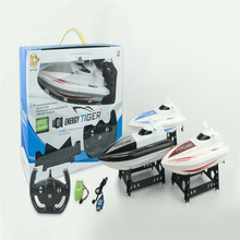 RC Boat Plastic Hovercraft Hover High Speed 2.4G Hz Racing Remote Control Toy Gift For Children