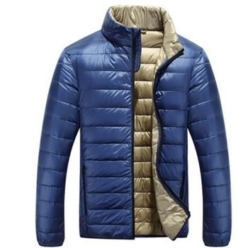 Male Autumn & Winter Coat  Lightweight Duck Solid Eiderdown Jacket Men OvercoatsCasual Ultralight Duck Fashion  Jackets