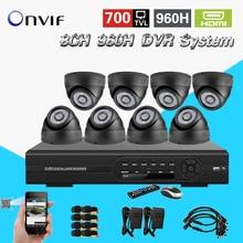 TEATE CCTV Security Camera System 8CH 960H D1 DVR 700TVL indoor Day Night Camera DIY Kit Color Video Surveillance System CK-147