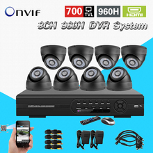 TEATE CCTV Sistema de Câmera de Segurança 8CH 960 H D1 DVR 700TVL interior Day Night Camera DIY Kit Color Video Surveillance System CK-147