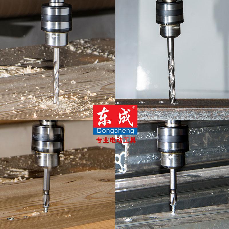 Ipari 500W kézi elektromos fúró 0-1750 ford / perc elektromos - Elektromos kéziszerszámok - Fénykép 6